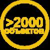 2000-150